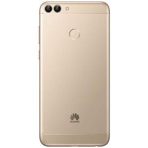 Huawei Honor P Smart - 32GB - Guld - Klass A
